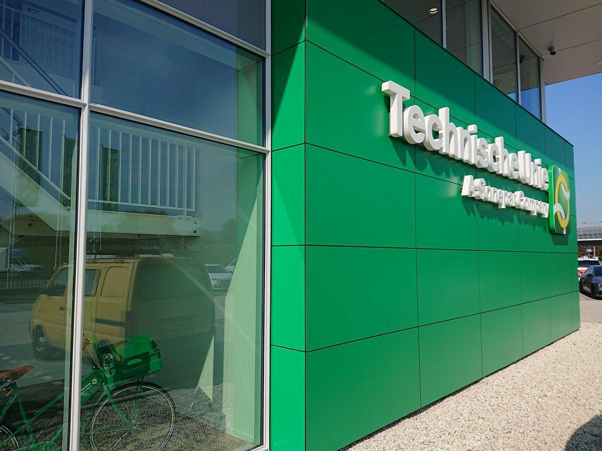 buroduck-Technische-Unie-Den-Haag-Forepark