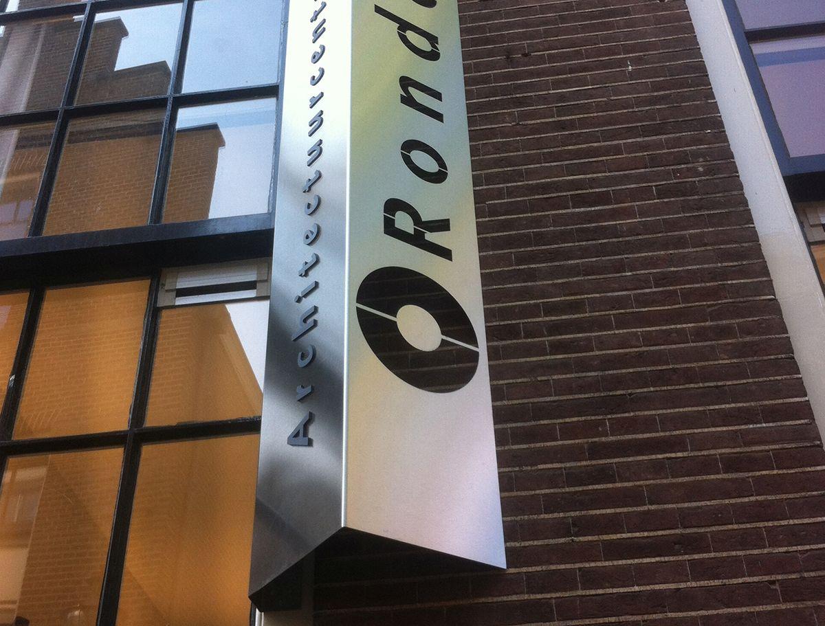 buroduck-front--logo-rondeel-architectuurcentrum-reclame